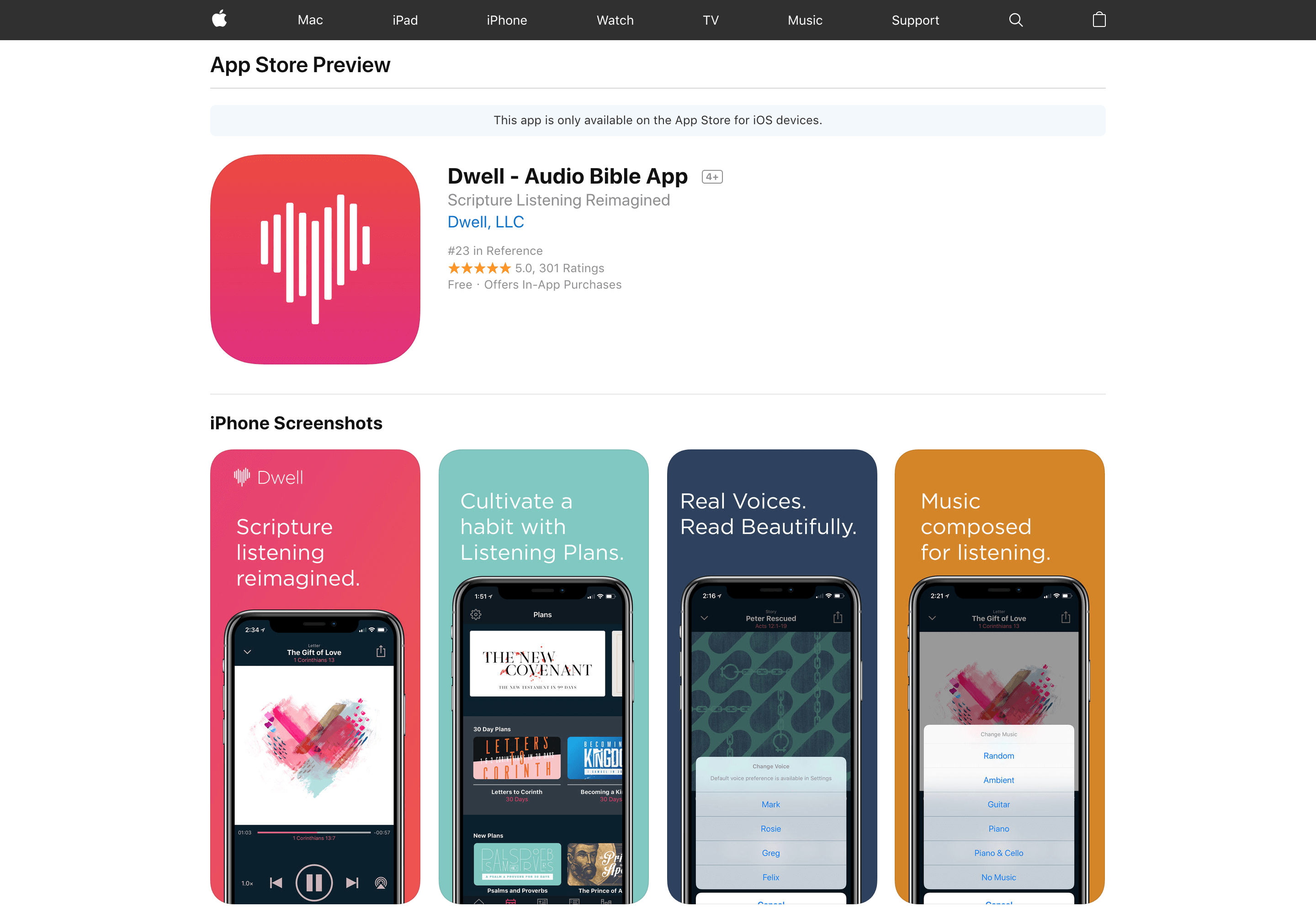 Dwell in the App Store